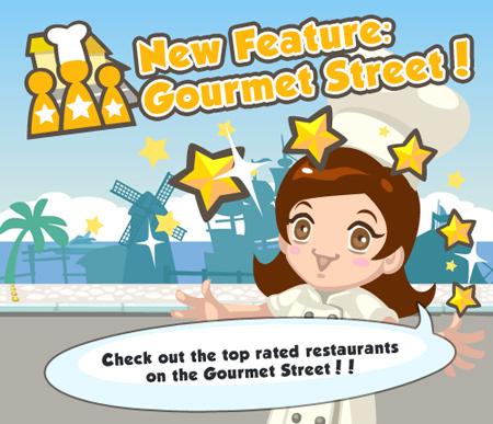 20090610_gourmet-street_450