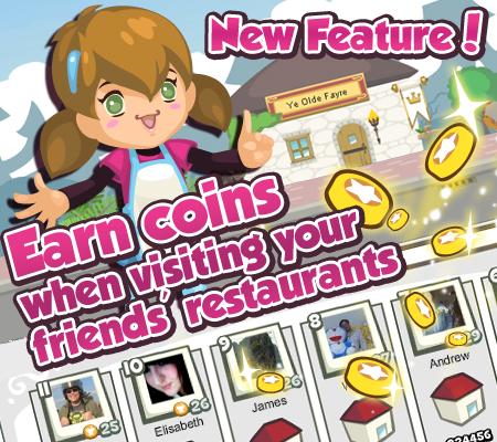 20091103_visit-friends-more-coins-3